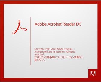 Adobe DC